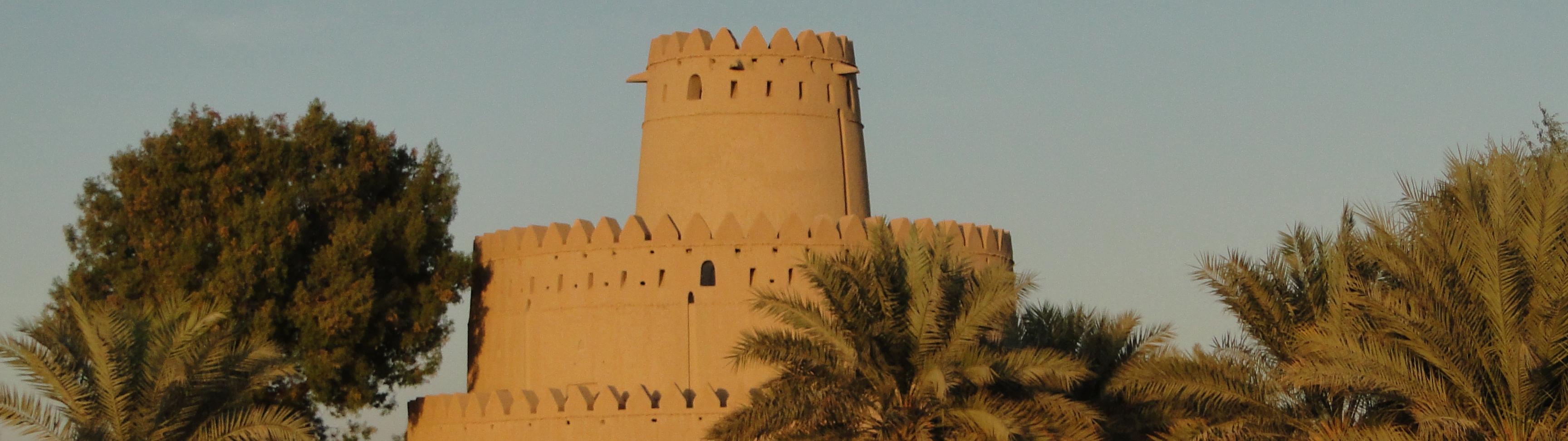 Bubaj - výlety - Al Ain